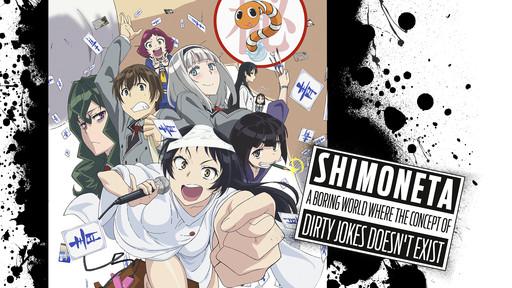 Shimoneta – 20 Question Anime Review (ModerateSpoilers)
