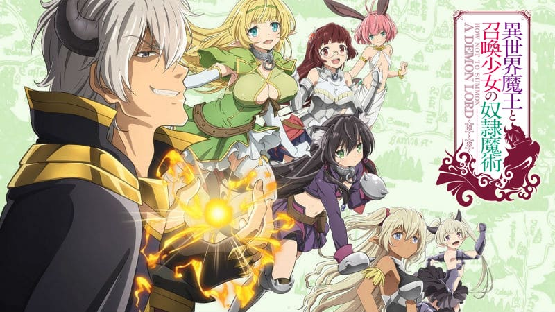 How NOT To Summon A Demon Lord – Full Season QandA Rundown