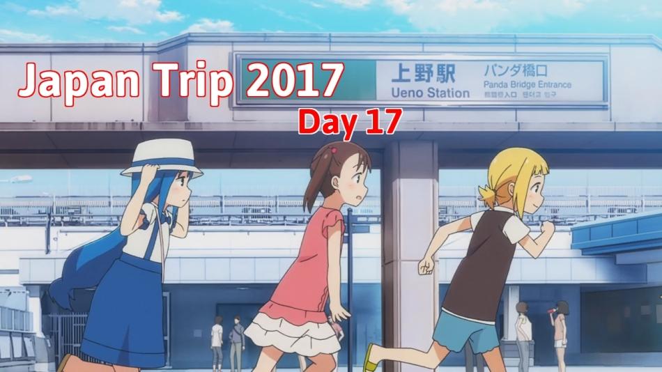 japantrip2017_17