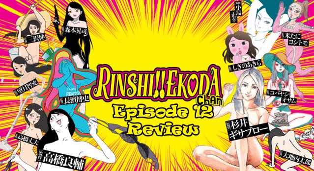 rinshi12